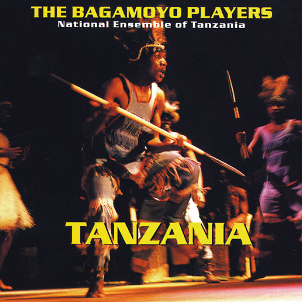 Bagamoyo Tanzania  city images : The Bagamoyo Players Tanzania