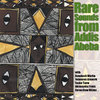 Various Artists - Rare Sounds of Addis Abeba