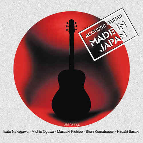 Various Artists - Acoustic Guitar Made In Japan