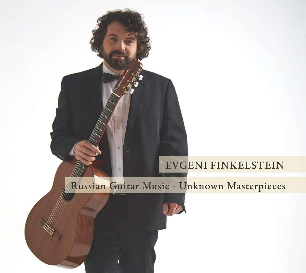 Evgeni Finkelstein